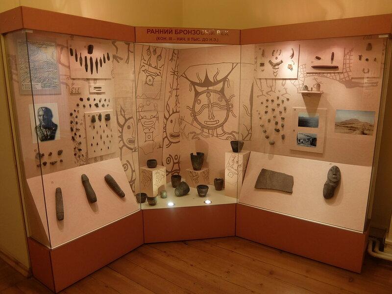 Минусинск - Краеведческий музей - Ранний бронзовый век