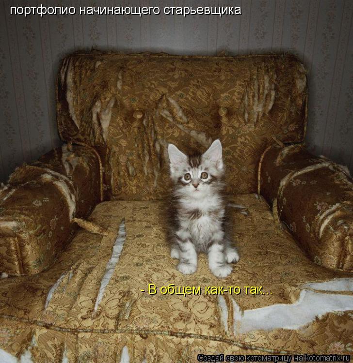 Случайно кончила в кресле у гинеколога 14 фотография