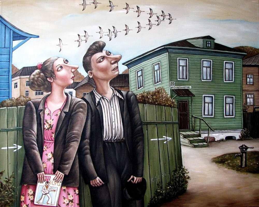 Клин клином - Анжела Джерих