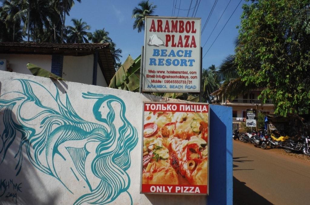 Вывеска... причем тут пицца, мы не знаем