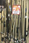 Скидка до 50% на товары для рыбалки!