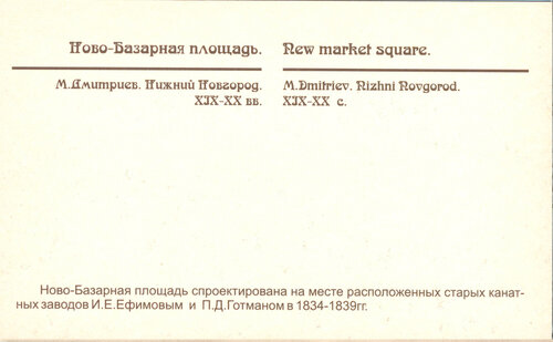 http://img-fotki.yandex.ru/get/9648/97761520.24e/0_85a78_61881eaa_L.jpg
