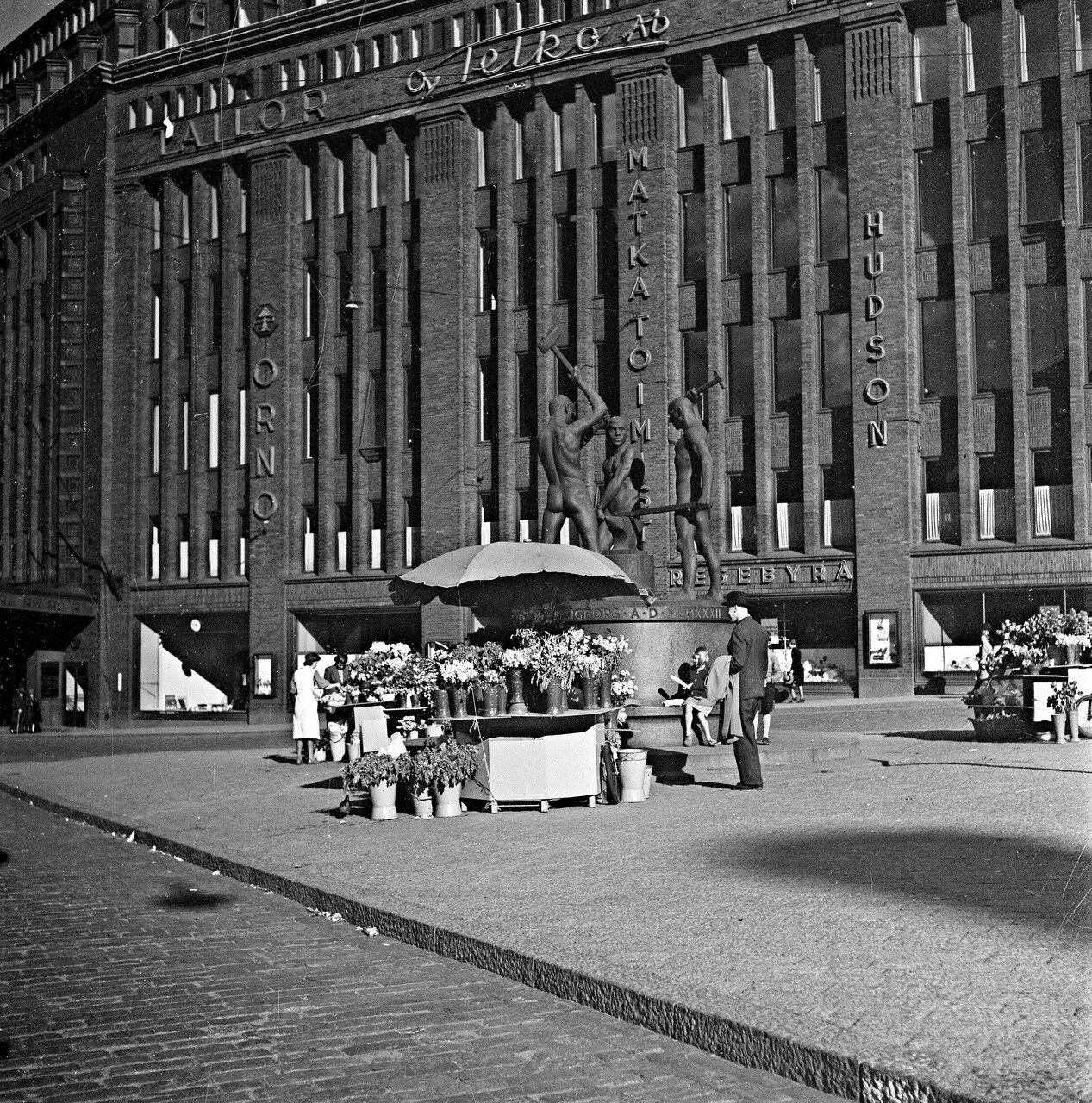 1941. 20 июня. Универмаг Стокман