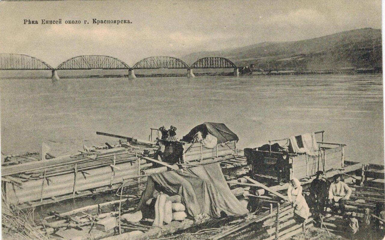 Окрестности Красноярска. Река Енисей около Красноярска