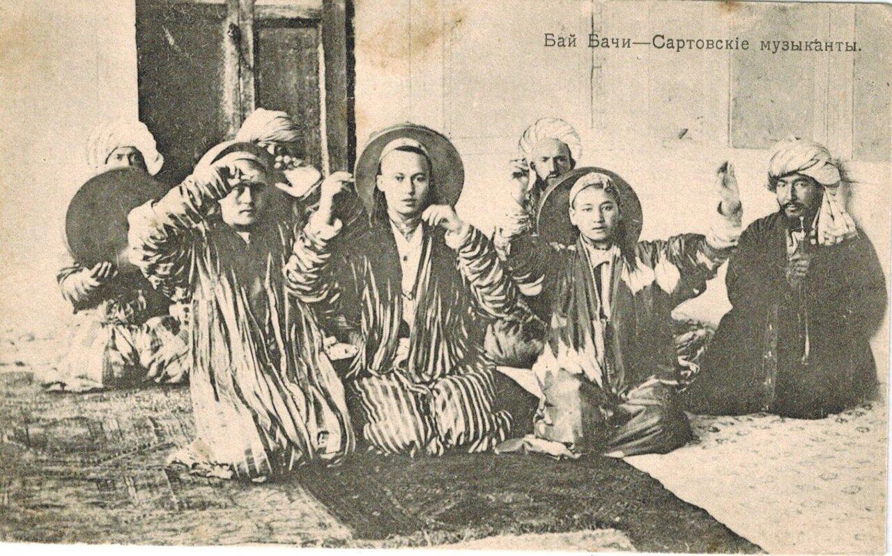 Типы Средне-Азиатских владений. Бай Бачи - сартовские музыканты