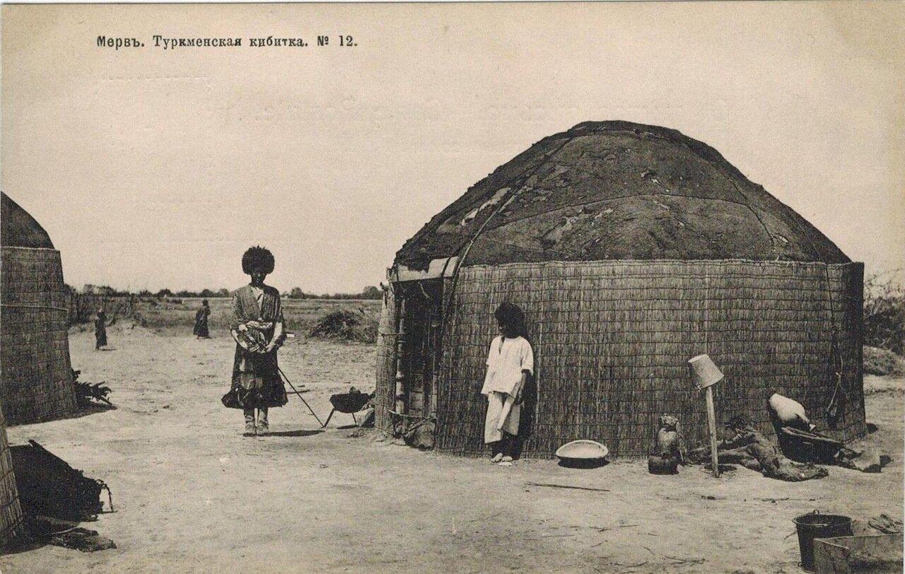 Туркменская кибитка