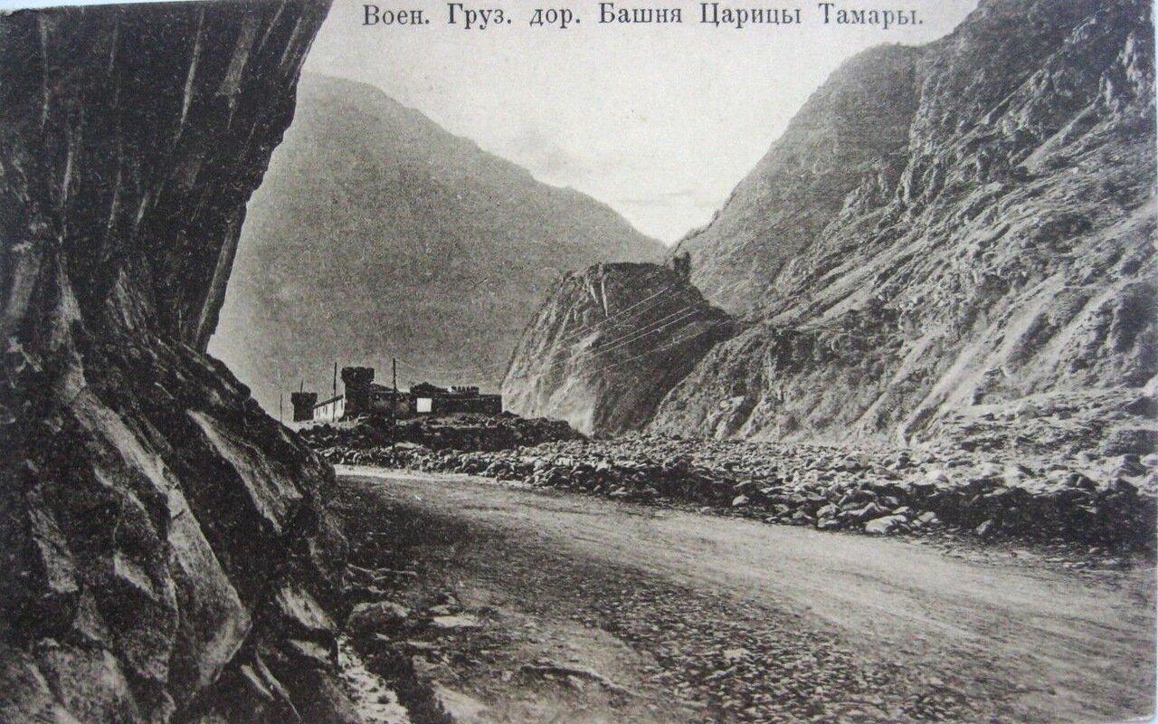 Дарьяльское ущелье. Башня Царицы Тамары