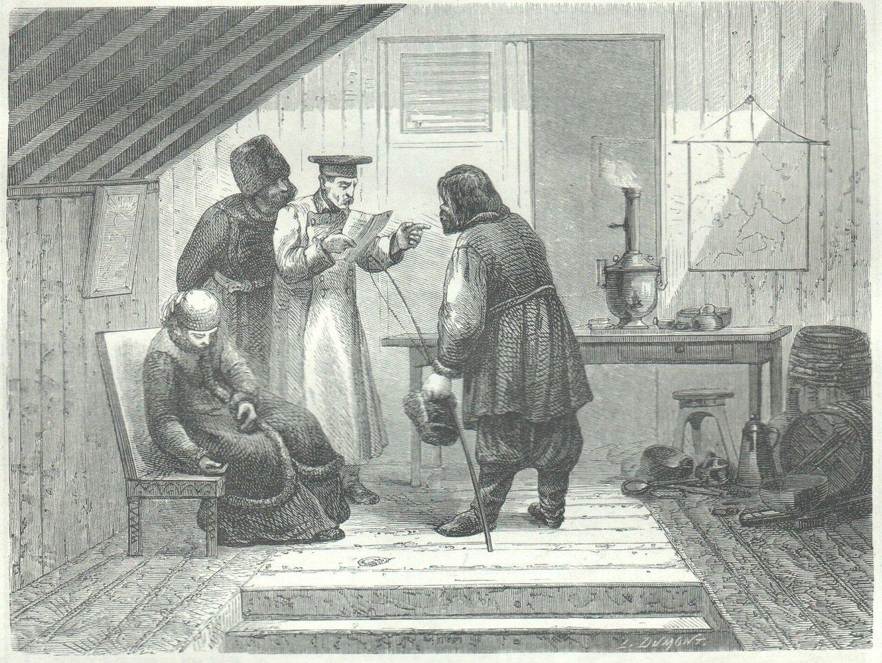 1862. Сибирь. Начальник почты