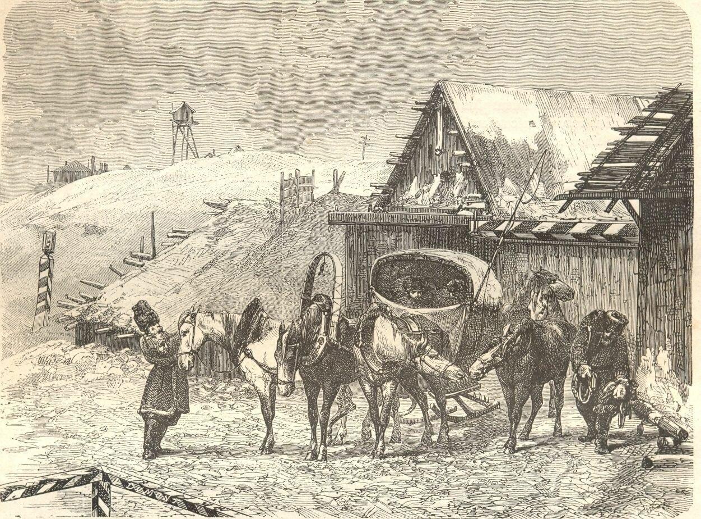 1862. Сибирь. Путешественники