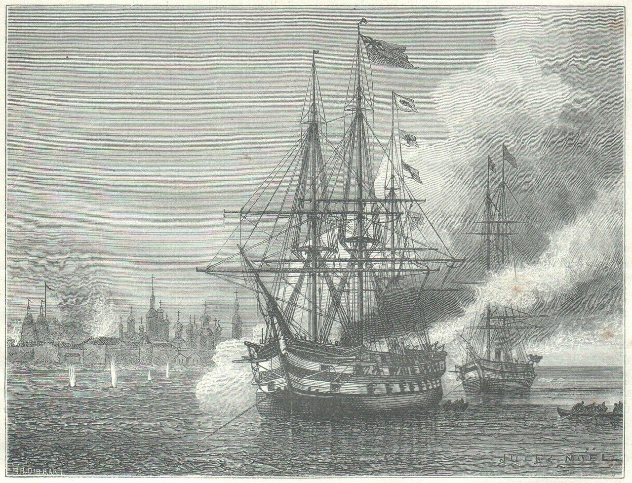 1872. Бомбардировка англо-французским флотом Соловецкого монастыря в 1854