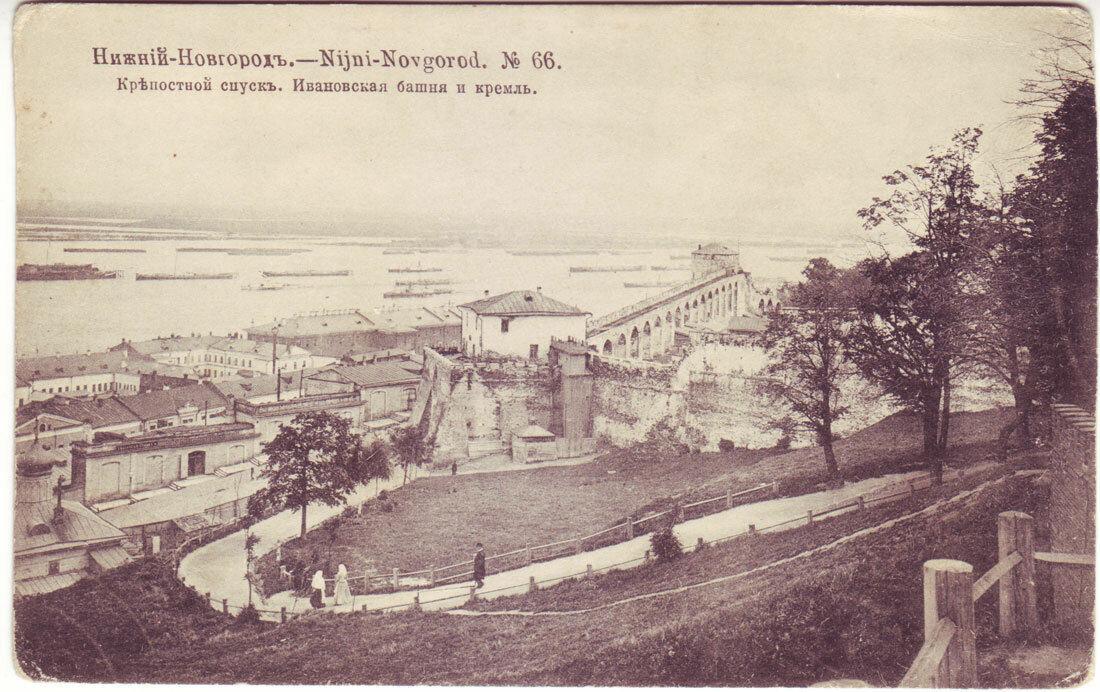 Крепостной спуск. Ивановская башня и кремль