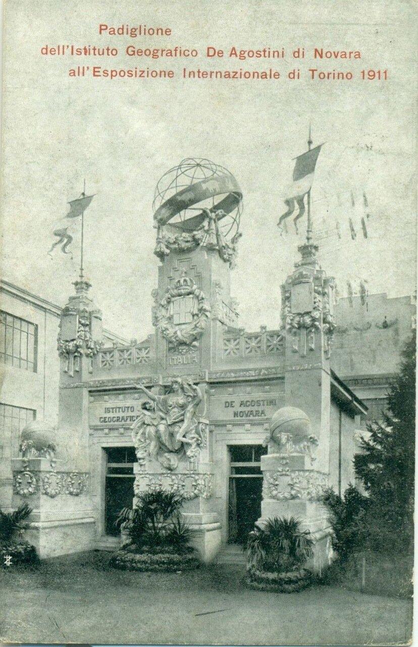 Павильон Географического института Де Агостини.