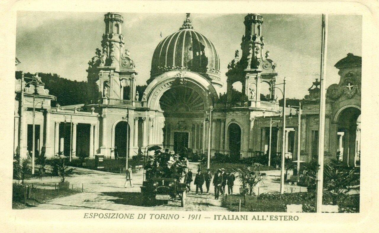 Павильон Италии