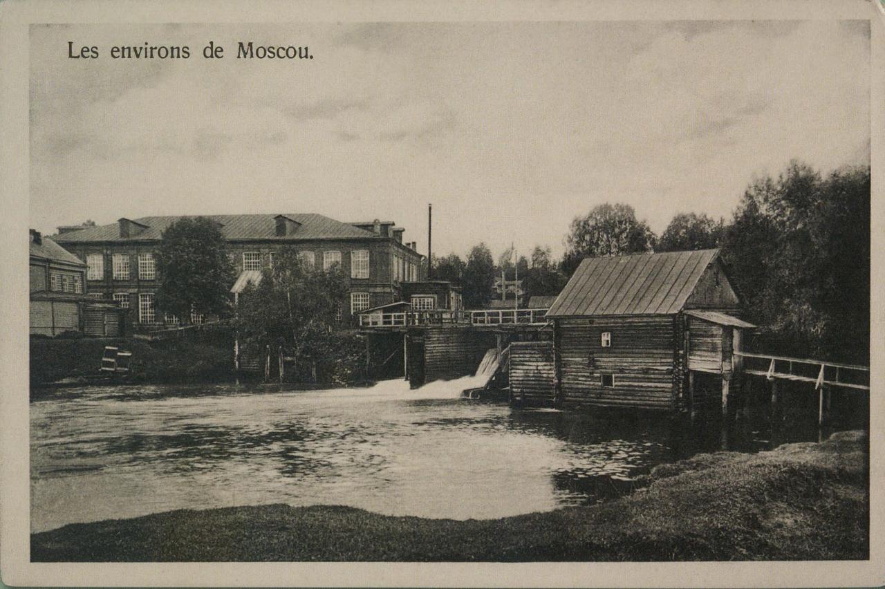 Окрестности Москвы. Клязьма. Плотина и фабрика