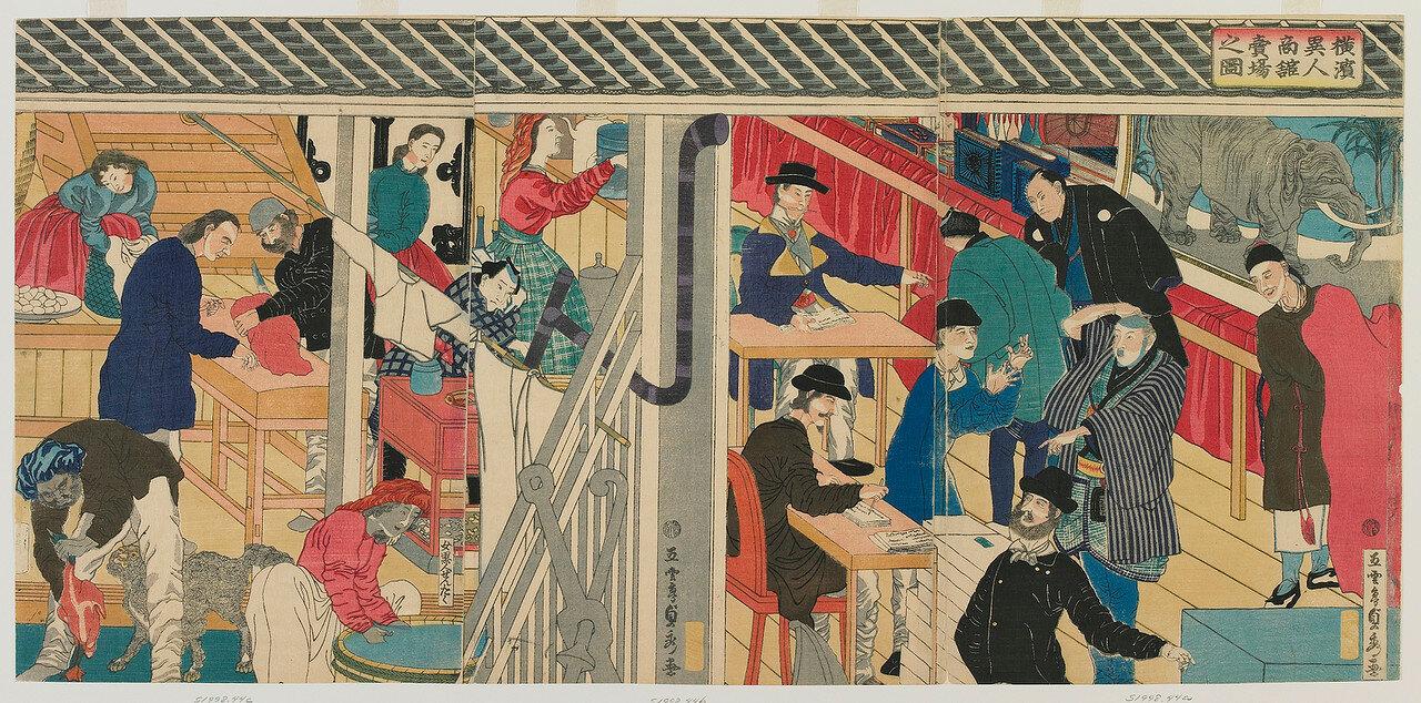 1861. Торговый зал иностранной компании в Йокогаме