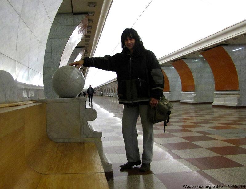 1468.13 Ст.м. «Парк Победы»