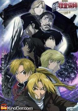 Fullmetal Alchemist - Der Film: Der Eroberer von Shamballa (2005)