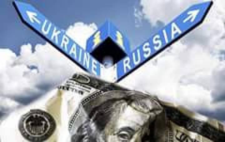 Правительство Украины разорвал программу экономического сотрудничества с Россией на 2011-2020