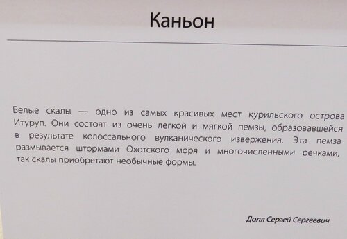 https://img-fotki.yandex.ru/get/964814/140132613.6d7/0_244b0b_8891eff3_L.jpg