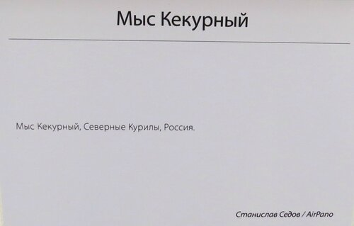 https://img-fotki.yandex.ru/get/964814/140132613.6d7/0_244b0d_aed70c92_L.jpg