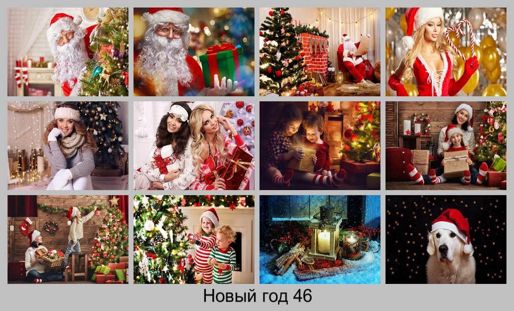 Новый год, рождество, картинки, поздравления