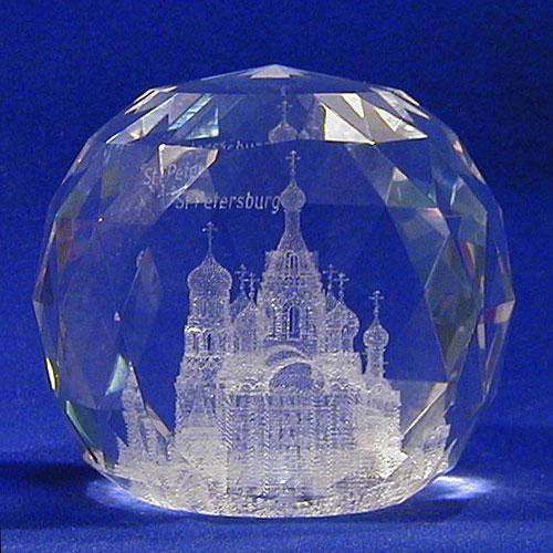 День работника стекольной промышленности России