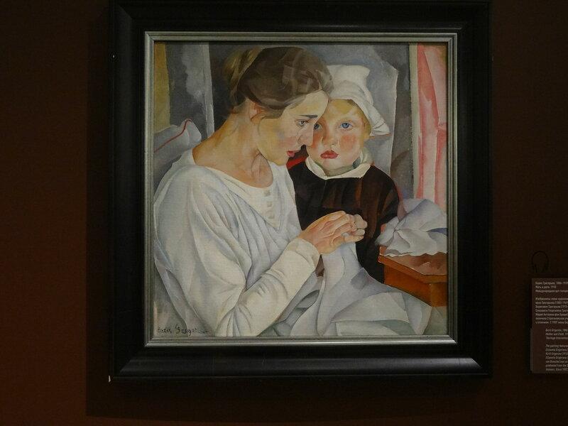 Б. Григорьев Мать и дитя. 1918 Международная арт-галерея Эритаж.JPG