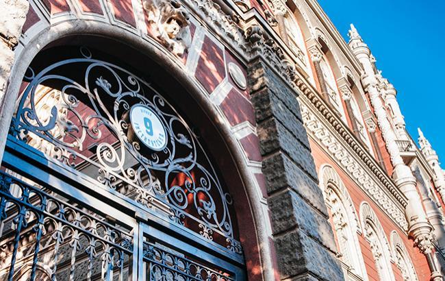 НБУ оштрафовал банк Тигипко намиллионы гривен: названа причина