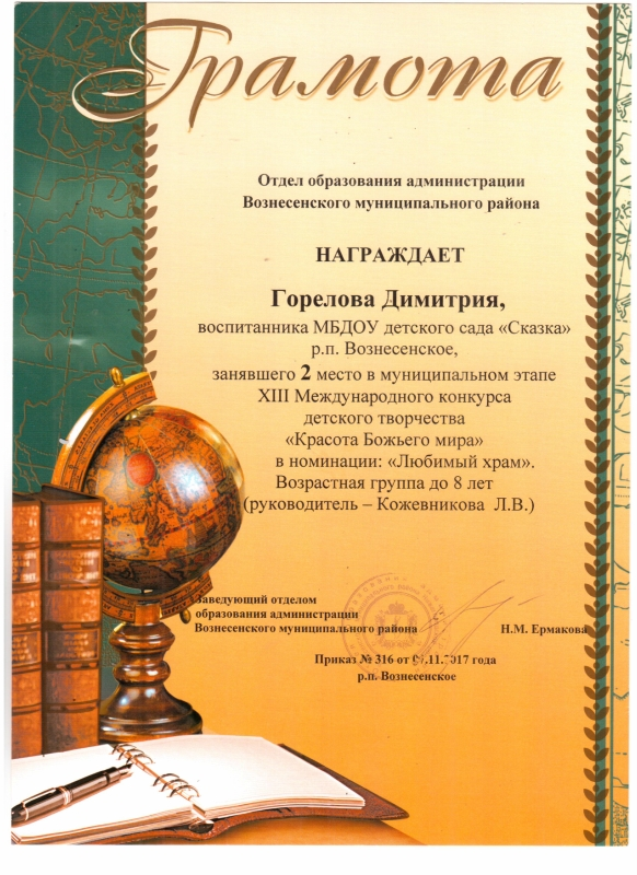 https://img-fotki.yandex.ru/get/964814/237803319.31/0_20092f_e7b96285_orig