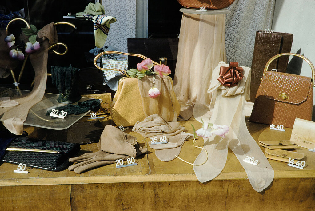 Russia, leather goods and hosiery displayed in store window in Moscow
