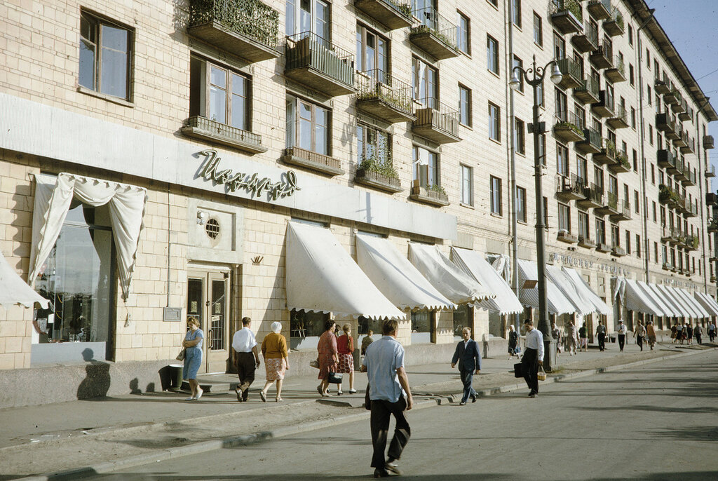 Russia, street scene in Moscow