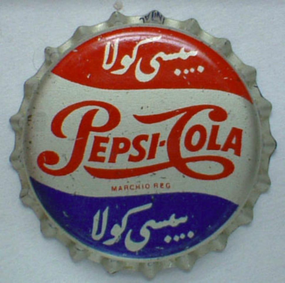 15. Крышечка от пепси-колы из Ирана 1970-х годов. Фаррох говорит, что тегеранцы всегда считали свою