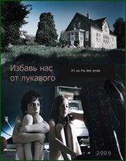 http//img-fotki.yandex.ru/get/9614/508051939.118/0_1b04c9_f2cdeef3_orig.jpg