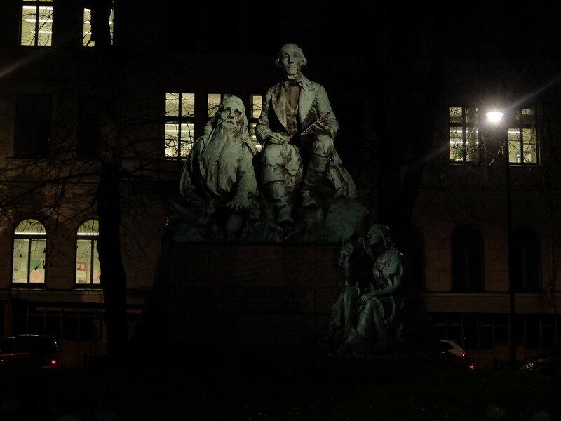 Хельсинки - Памятник Элиасу Лённроту, составителю эпоса Калевала