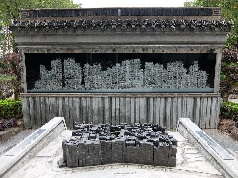 Гонконг - Парк Город, обнесенный стеной - Макет трущоб