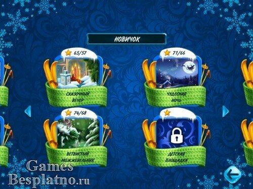 Солитер Джек Мороз: Зимние приключения 3