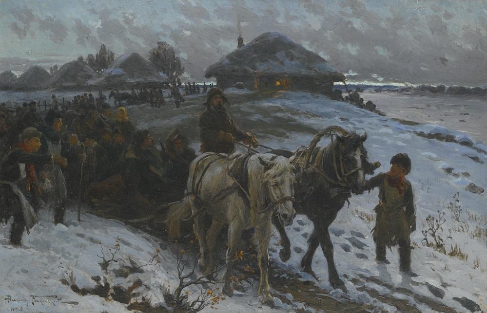 Выезд на охоту. 1915.