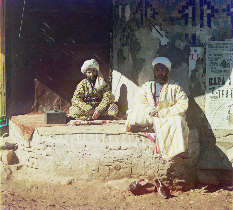 Меняла на Регистане