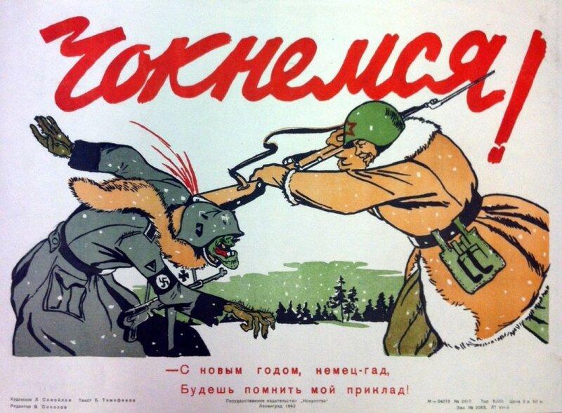 Челси, фанаты, чеченцы, дагестанцы, фашисты, нацизм, борьба