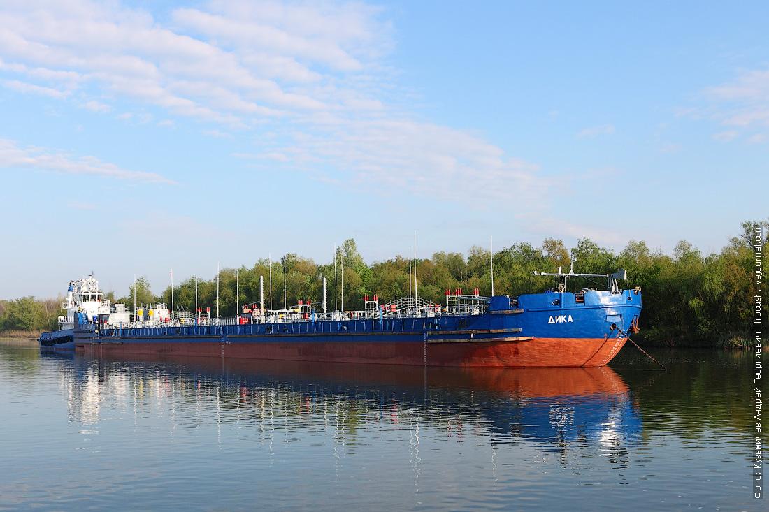Дон. Нефтеналивная баржа «Дика» (2006 года постройки)