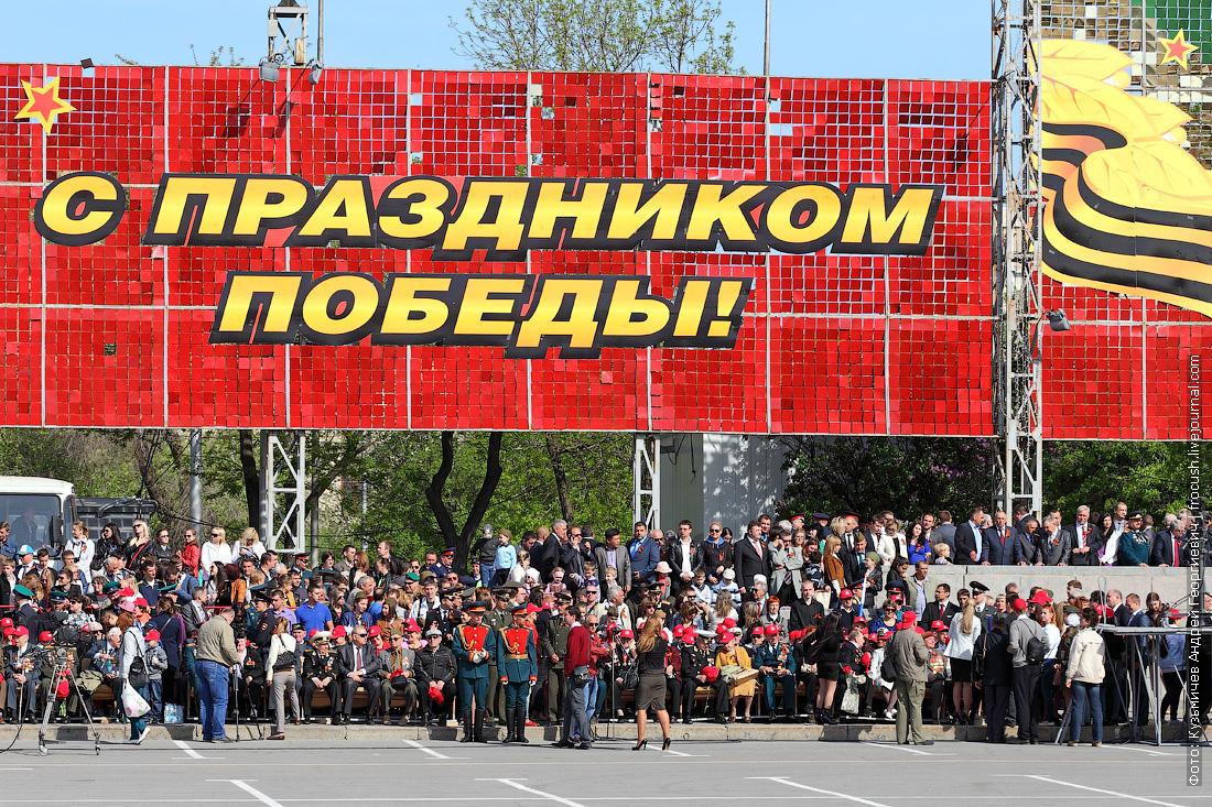 парад на День Победы в Волгограде