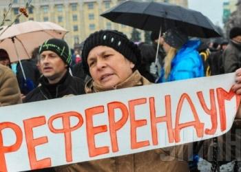 Харьковские сепаратисты не будут проводить референдум 11 мая