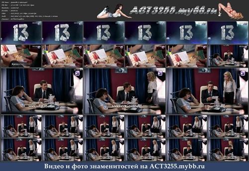http://img-fotki.yandex.ru/get/9650/136110569.2c/0_149c87_d7aaddc2_orig.jpg