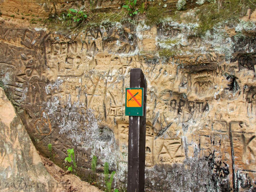Пещера Гутманя, Сигулда, Латвия