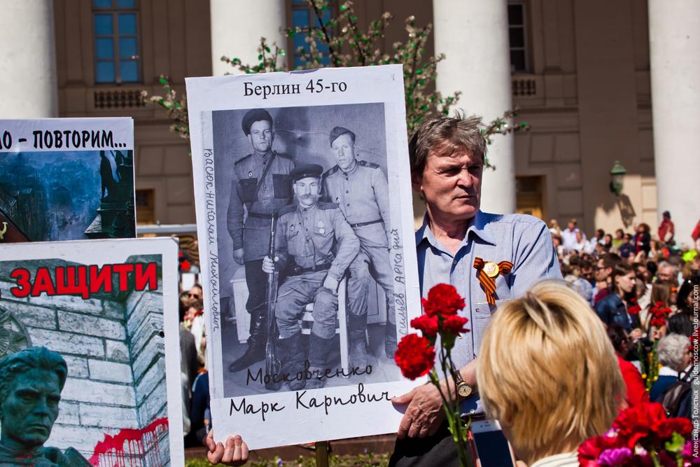Москва - 9 мая - День Победы