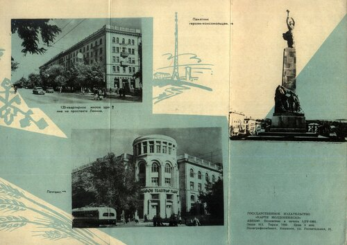 Кишинёв - столица (5).jpg