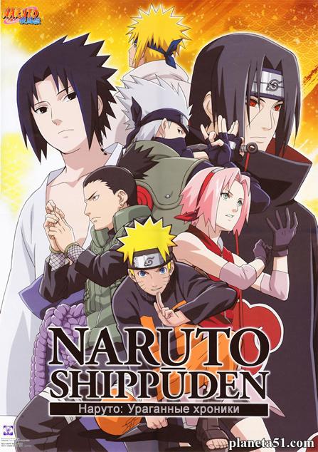 Наруто: Ураганные хроники (1-500 серии) / Naruto Shippuuden / 2007-2017 / ЛО, ЛД (AniDUB) / HDTVRip