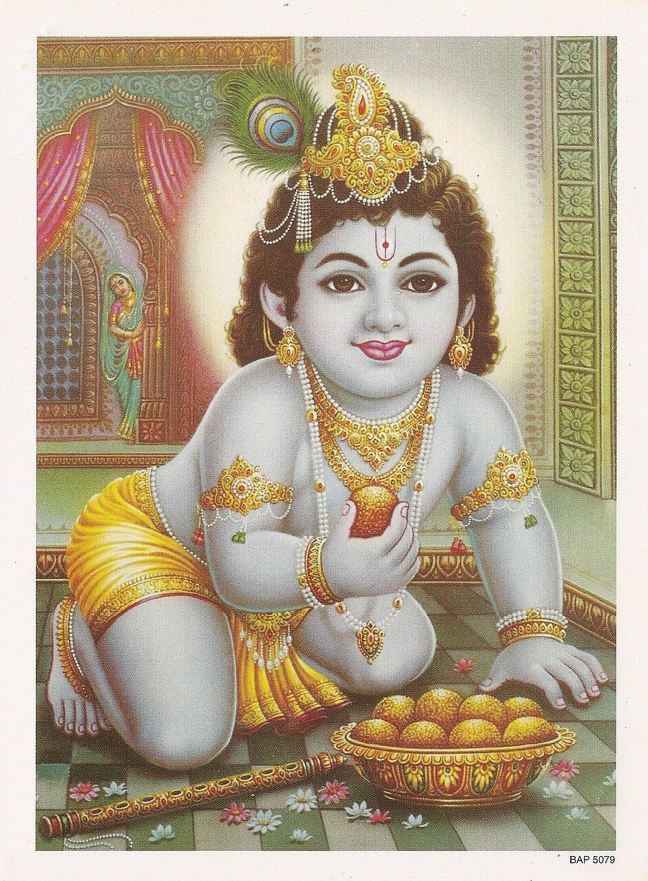 Шри Кришна - Гопал