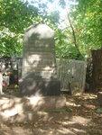 Могила Евдокии Найдёновой