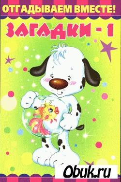 Книга Веселого дня рождения